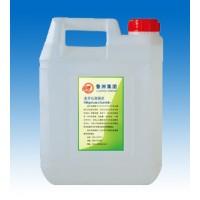 Maltose Syrup (M70 kind)